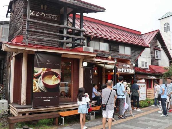 軽井沢チーズ熟成所 (4)