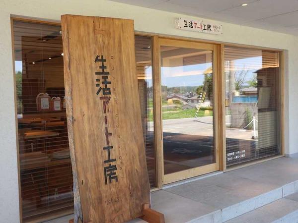 舟見ヶ丘カフェ (12)