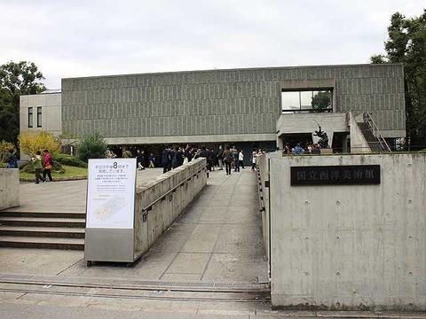 国立西洋美術館 (4)