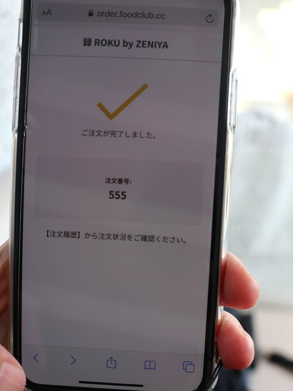 ちくわ (4)
