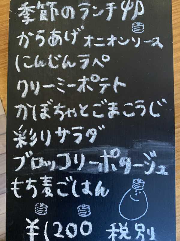 たまごのゆめ (7)