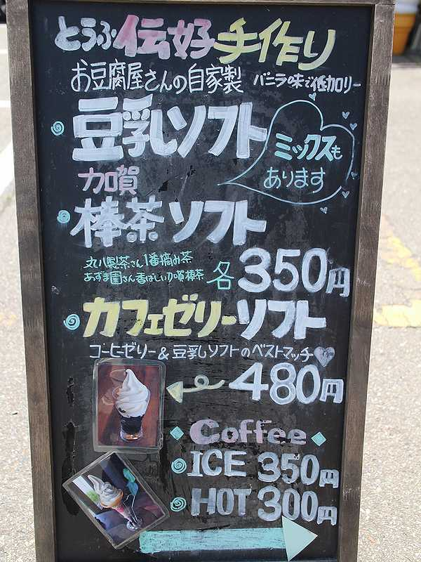 伝好 (3)