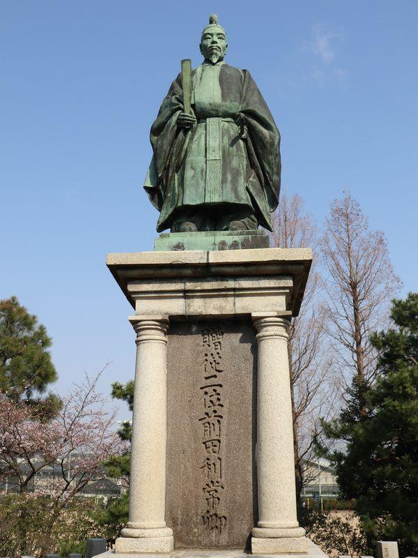 芦城公園 (12)