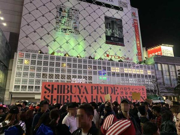 渋谷 (4)