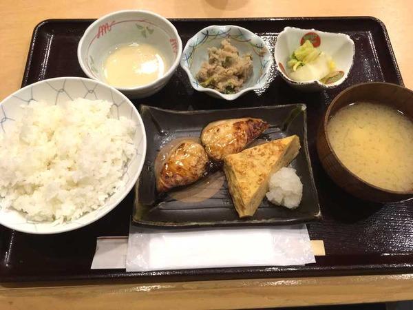 花家 (4)