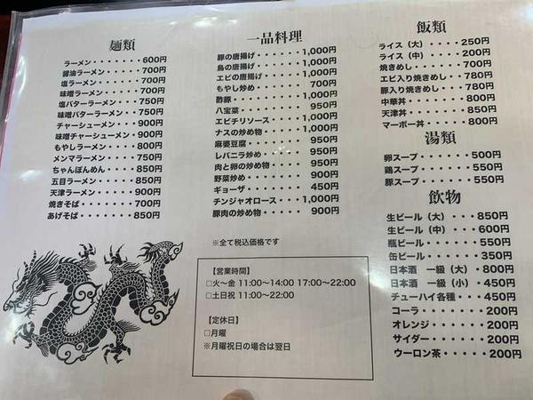 香林 (2)