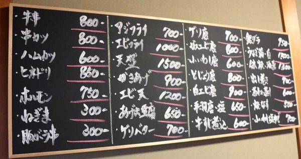 杏の実 (4)