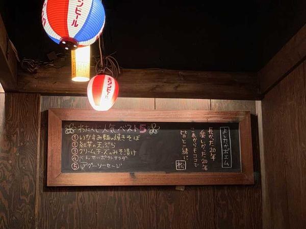 わたんじ通堂町 (7)