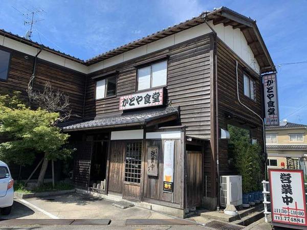 かどや食堂 (13)