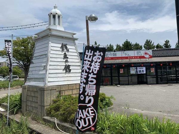 札幌 海老麺舎 (19)
