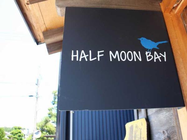HALF MOON BAY (12)