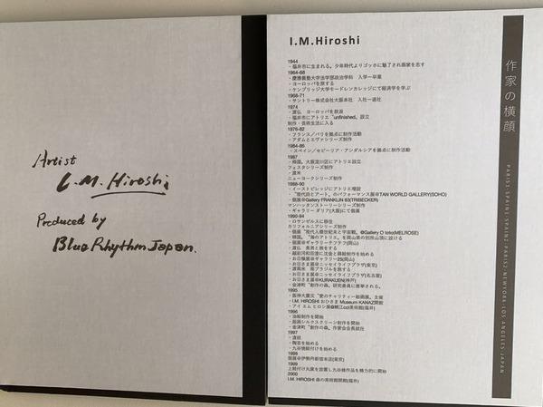 I.M.Hiroshi (4)