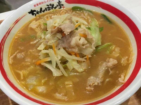 ちゃんぽん亭 (5)
