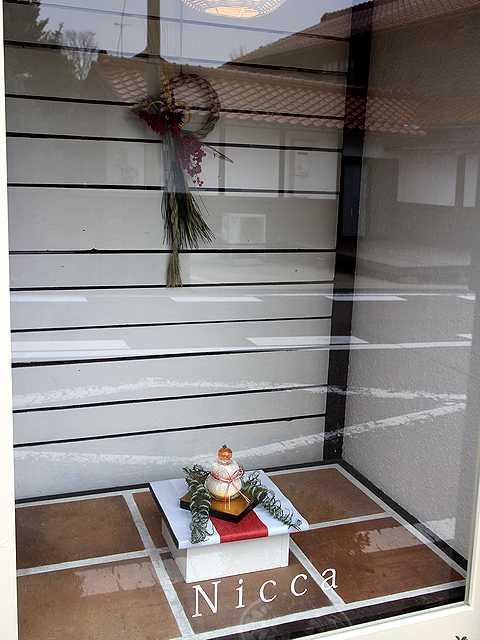 日菓 (4)