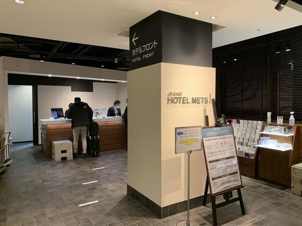 JR東日本ホテルメッツ宇都宮 (2)