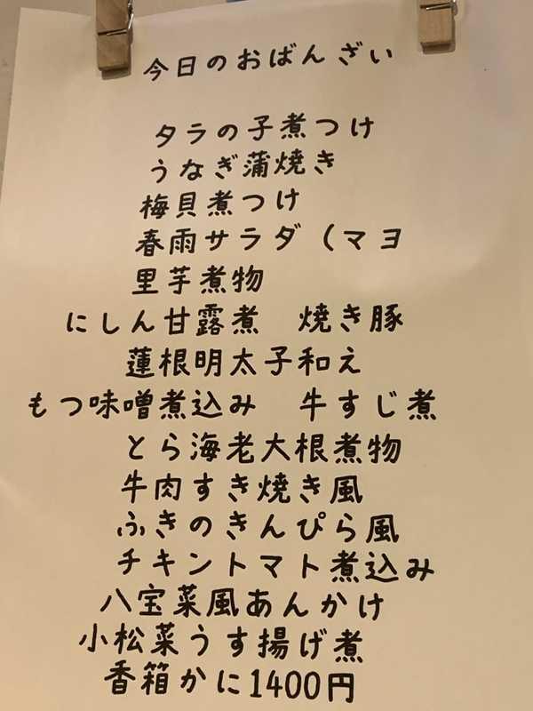 青空 (5)