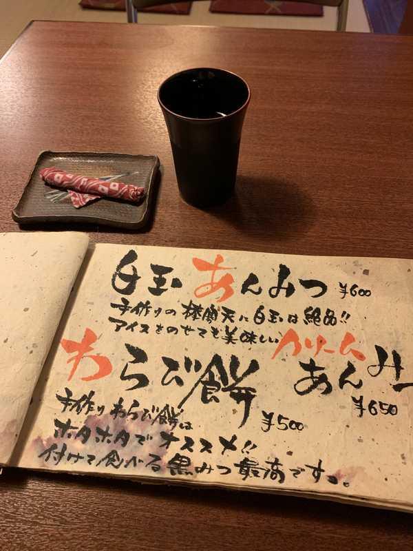 茶房 富久紗  (6)