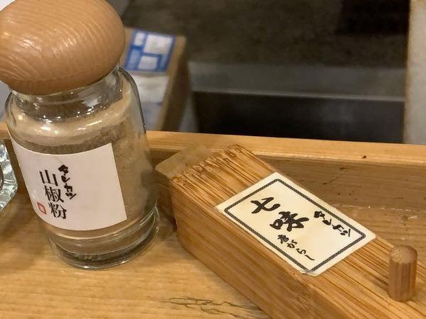 新潟カツ丼タレカツ (4)