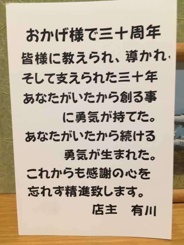 有川 (22)