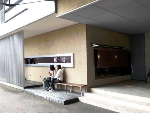 蕎麦ダイニング 一福 (14)
