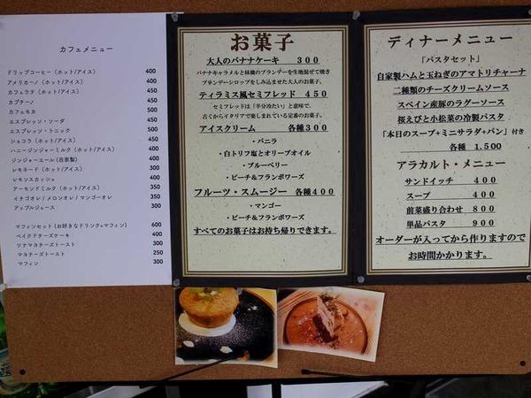 FUZON KAGA Cafe and Studio (9)