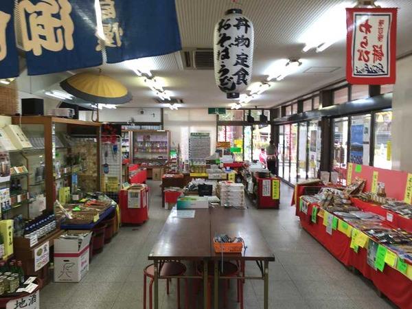 花山亭 (2)