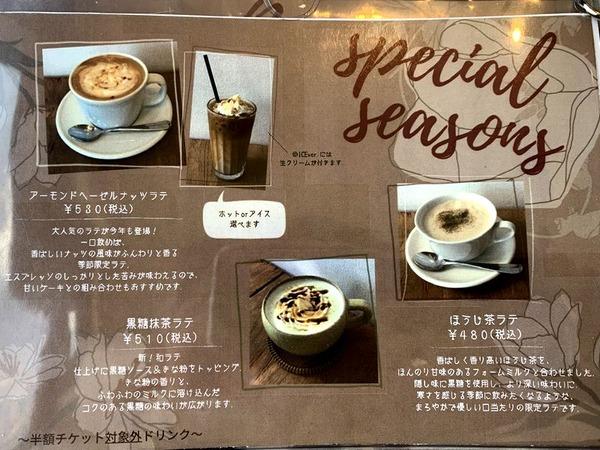 cafe38 (8)