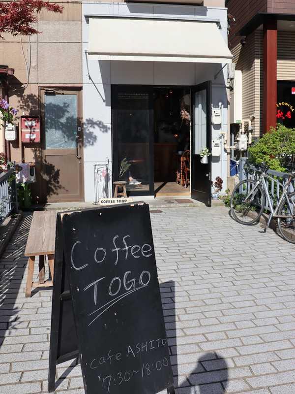 カフェ アシト