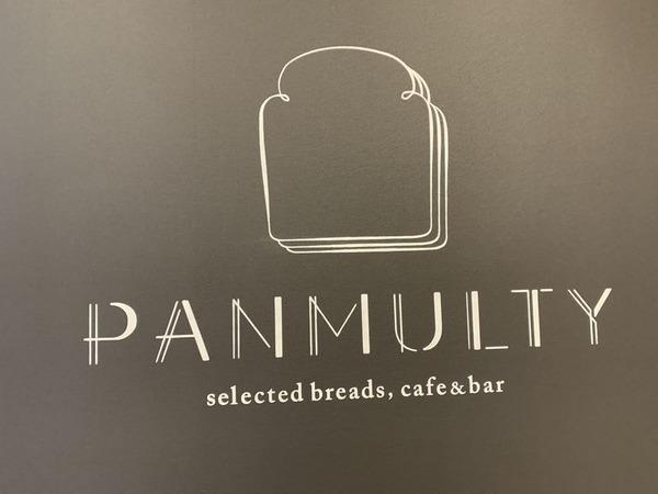 パンマルティ (9)