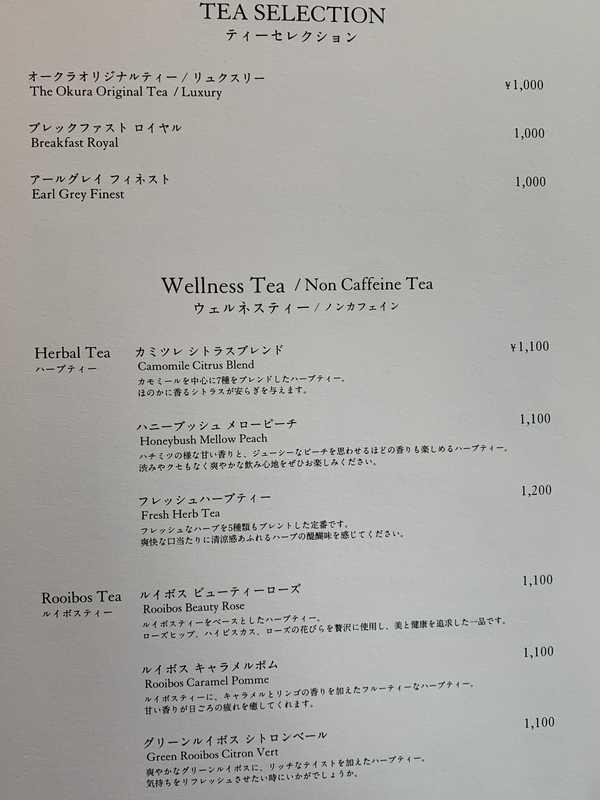 ホテルニューオータニ (12)