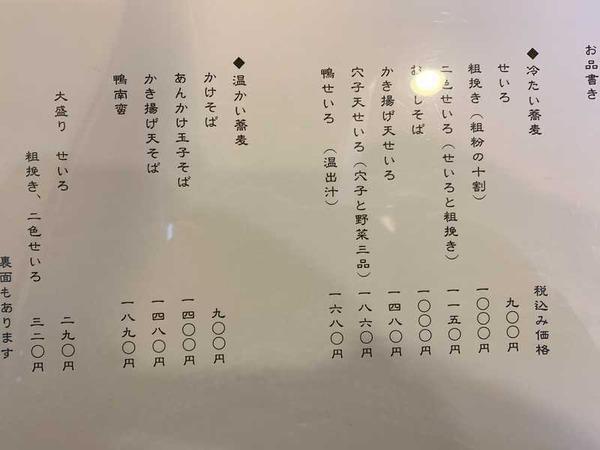 亀平 (3)