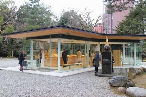 尾山神社 (6)