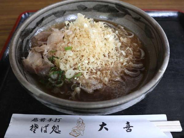 そば処 大喜 (5)