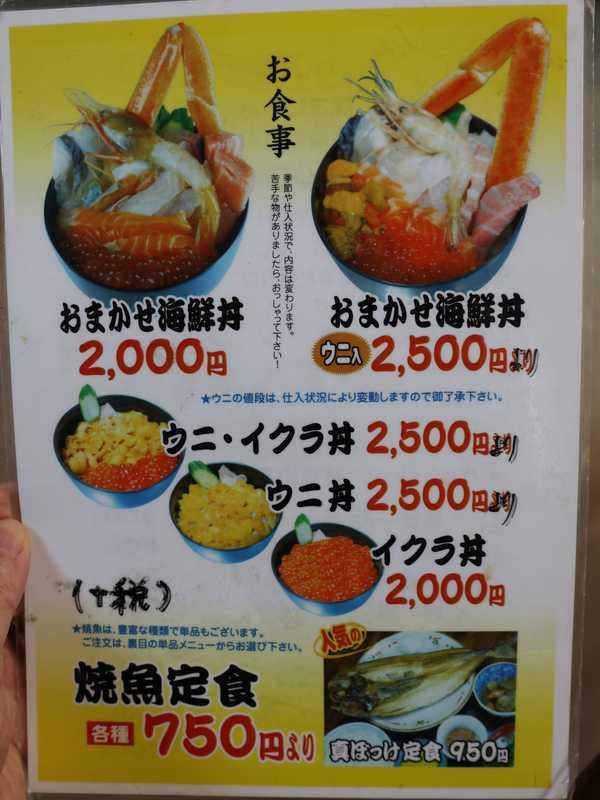 魚の台所 (4)