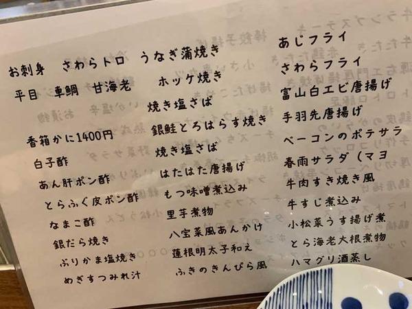 青空 (4)