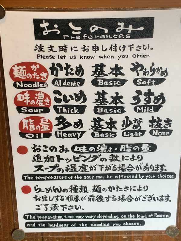 岩本屋 (3)