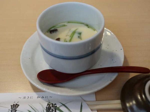 豊鮨 (3)