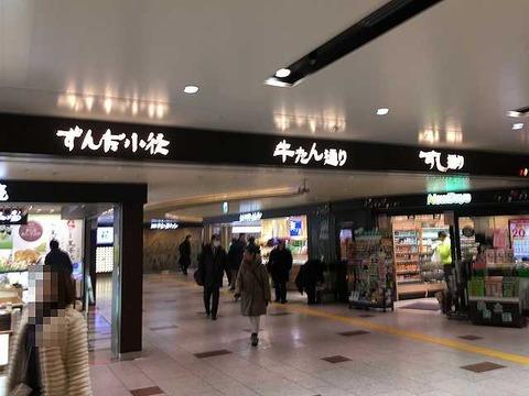 仙台倉庫 (5)