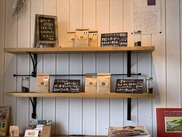 粟田の小さなコーヒー屋 (6)