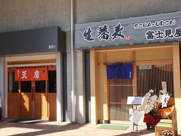 豊洲市場 (2)