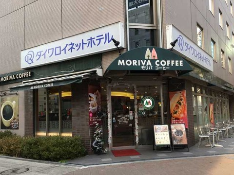 モリバコーヒー  (2)