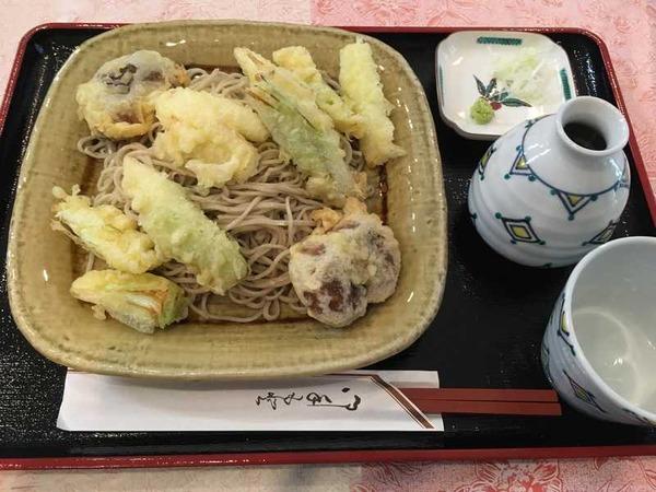 すみげん (5)