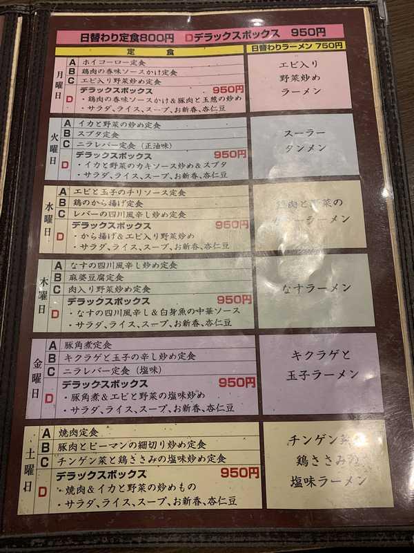 靉龍 (4)