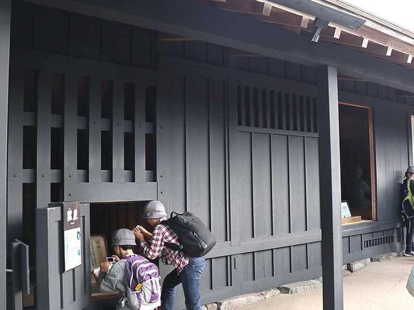箱根 (2)