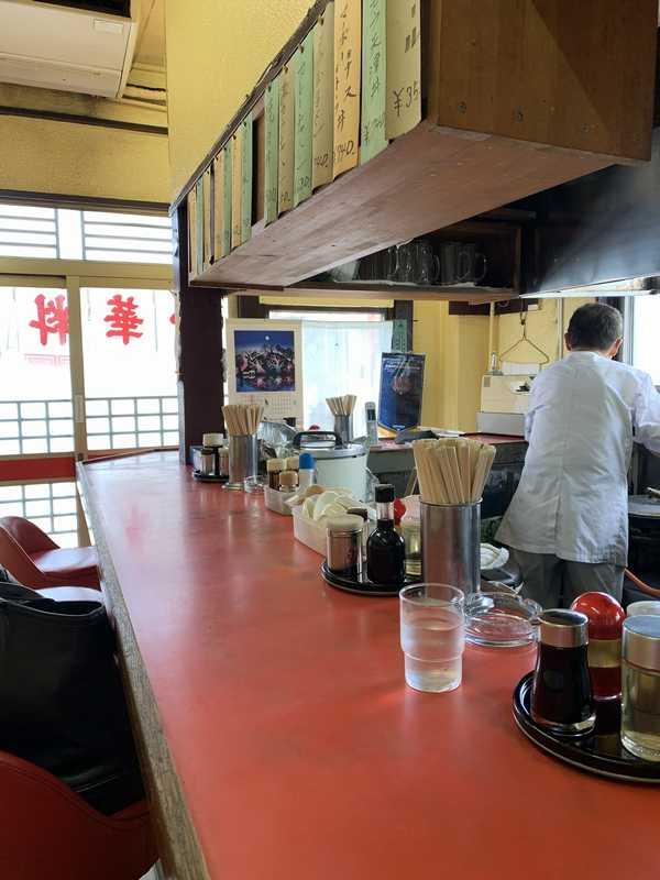 満腹ラーメン三宝 (2)