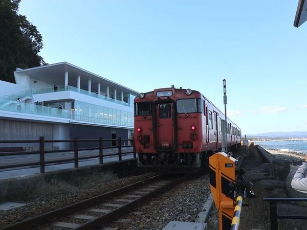 道の駅 雨晴 (19)