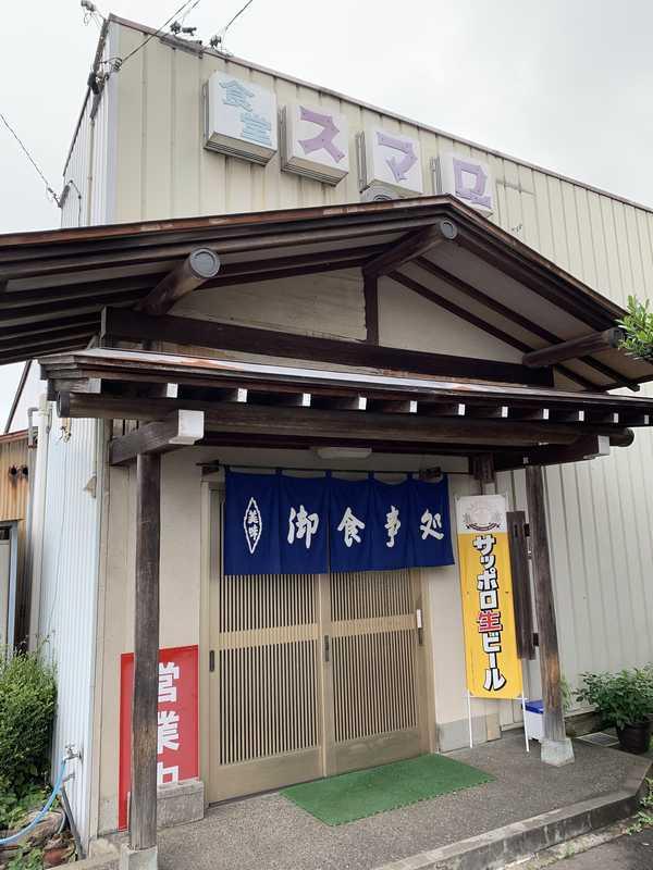 スマロー食堂 (9)