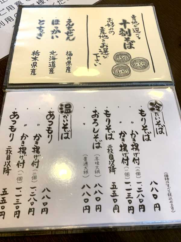 松晶 (4)