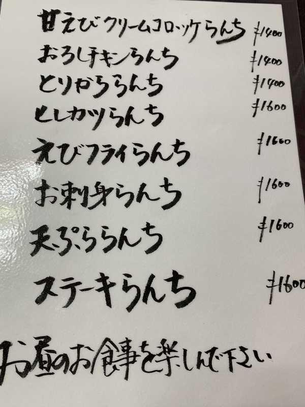 幡生の荘 (5)