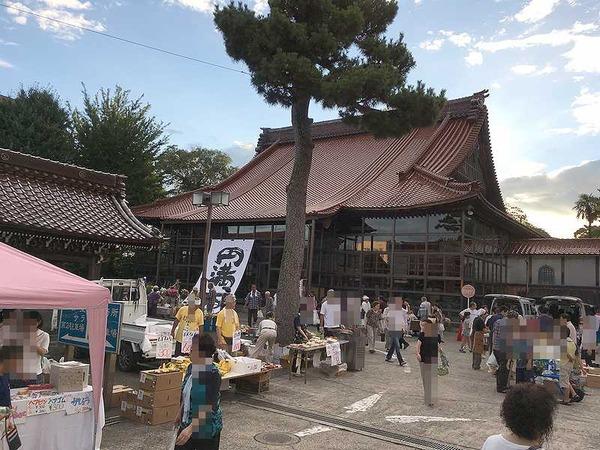 円満朝市 (4)